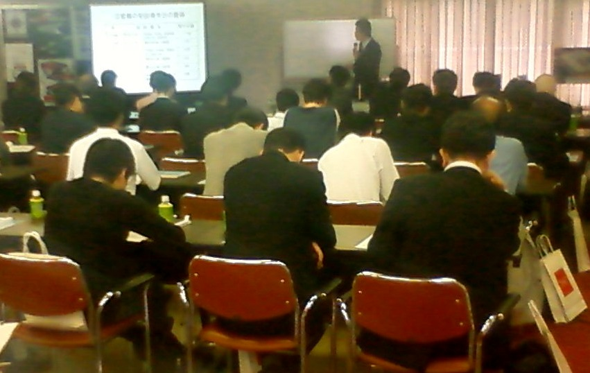 080927sakuraiGS-seminer.jpg