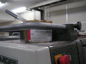 090219takeda2.JPG