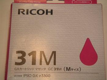 091007Richo-front.JPG
