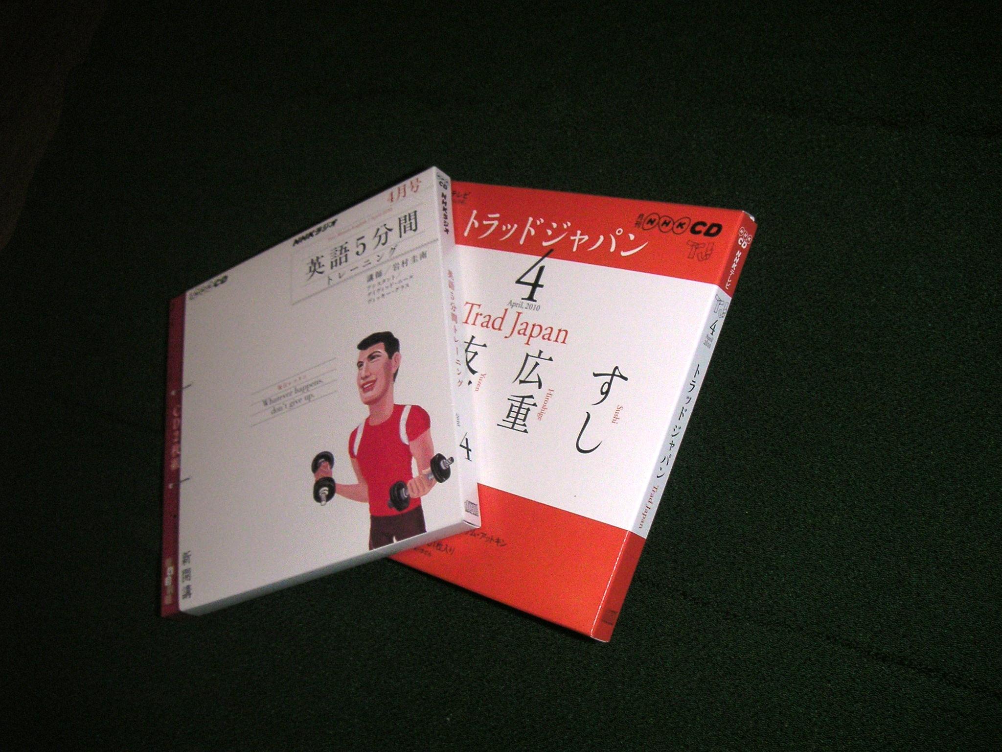 100411NHK-CD.JPG