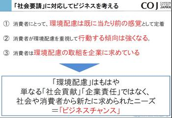 100826Murakami2.jpg