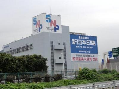 121017SNP-bldg.JPG