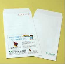 130126wakakusa-envelop.jpg