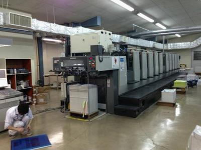 130619Mutsumi-machine.jpg