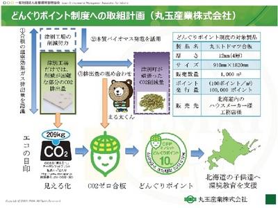 JEMAI46.jpg