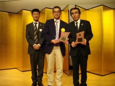 Mr.Fujita-gpn-price.jpg