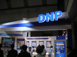 IPJ-DNP.JPG