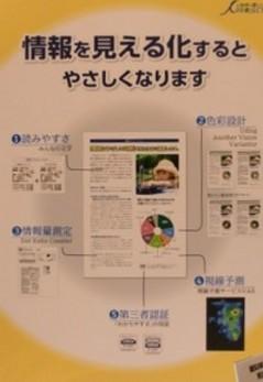 eins6.JPGのサムネール画像のサムネール画像のサムネール画像のサムネール画像