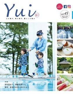 yui2.jpgのサムネール画像のサムネール画像のサムネール画像のサムネール画像