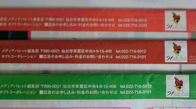 hokuto-c3.jpg