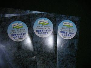 090107reply.JPG