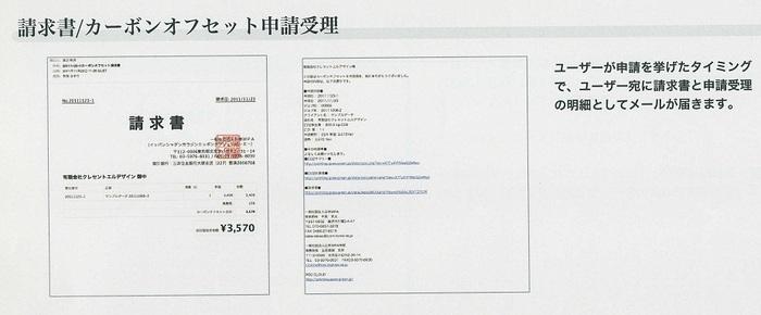 111127PGG-CL-Mgt1.jpg