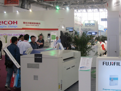 Photo01 J-Exhibitor's booths in temporary hall.JPG