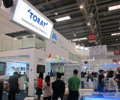 Photo03 Toray's co-exhibiting booth.JPG