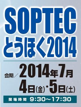 SOPTEC2014.jpg