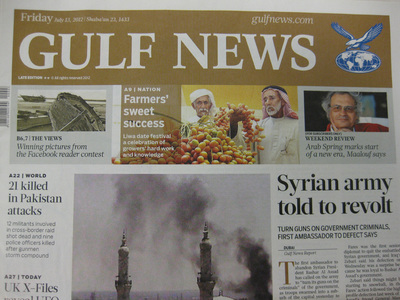 TIE_Gulf News Newspaper.jpg
