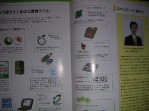 080117Hirakata2.JPG