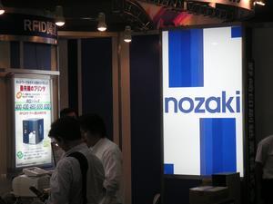 IPJ-Nozaki.JPG