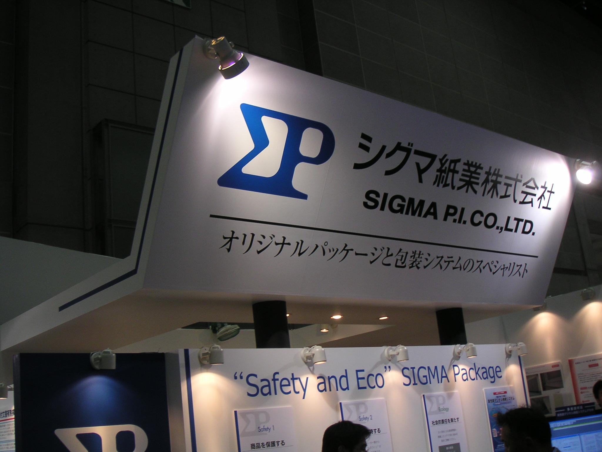 IPJ-Sigma2.JPG