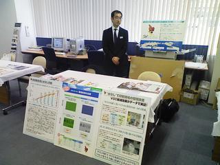 NEC_0115.JPG