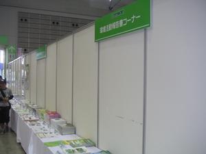 eco-manuals.JPG