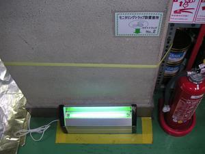 pic-yamada-monitor.JPG