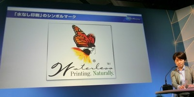 toray lecture 1.jpgのサムネール画像のサムネール画像