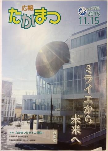 takamatsucity1.JPGのサムネール画像のサムネール画像