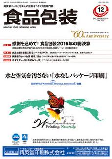 seieido5.jpgのサムネール画像のサムネール画像のサムネール画像