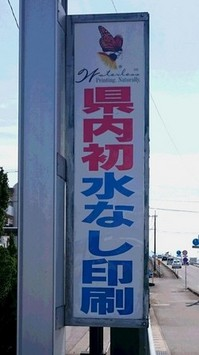 shikishima.jpgのサムネール画像のサムネール画像