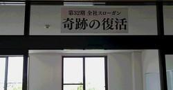 shikishima2.jpgのサムネール画像のサムネール画像のサムネール画像のサムネール画像のサムネール画像のサムネール画像