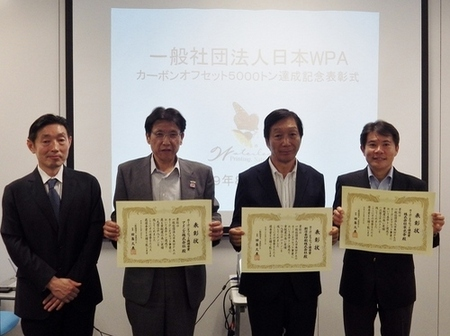 award2.JPGのサムネール画像のサムネール画像のサムネール画像