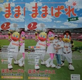 hokuto-c5.jpgのサムネール画像