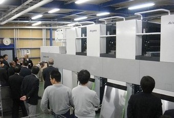 factory.jpgのサムネール画像のサムネール画像のサムネール画像のサムネール画像のサムネール画像