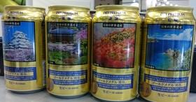 beer.jpgのサムネール画像