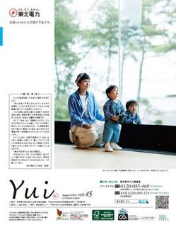 yui30.jpgのサムネール画像のサムネール画像のサムネール画像