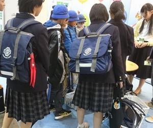 s-ogawa2018eko4.jpg