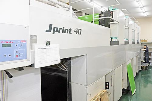 水なし印刷を採用した秋山菊全8色機